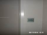 350 24 - Photo 4