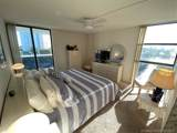20505 Country Club Dr - Photo 11