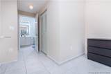 7330 114th Ave - Photo 13