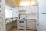 1345 Lincoln Rd - Photo 4
