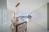 6301 Collins Ave - Photo 6