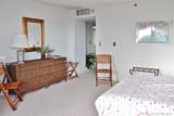 1627 Brickell Ave - Photo 12