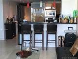 6799 Collins Ave - Photo 6