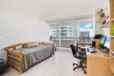1627 Brickell Ave - Photo 15