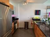 3301 1ST AVE - Photo 37