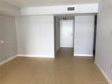 2600 Collins Ave - Photo 9