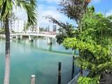 8040 Tatum Waterway Dr - Photo 5