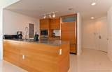 465 Brickell Ave - Photo 9