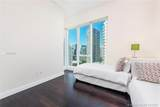 900 Brickell Key Blvd - Photo 17