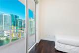 900 Brickell Key Blvd - Photo 22