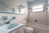 2625 33rd Ave - Photo 4
