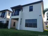 9538 34th Ave - Photo 8