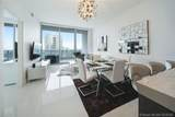 200 Biscayne Blvd Way - Photo 6