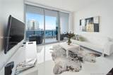 200 Biscayne Blvd Way - Photo 8