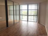 1000 Parkview Dr - Photo 5