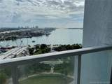 244 Biscayne Blvd - Photo 16