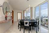 17875 Collins Ave - Photo 11