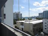 1658 Bay Rd - Photo 29
