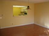 2029 Coral Ridge Dr - Photo 4