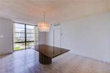 5500 Collins Ave - Photo 8