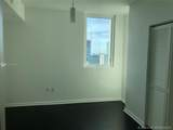 244 Biscayne Bl - Photo 11