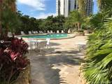 1000 Quayside Terrace - Photo 2
