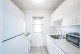 1255 49th Pl - Photo 20