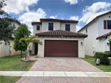 3556 90th Ave - Photo 1