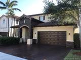 8416 116th Ave - Photo 1