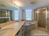 16699 Collins Ave - Photo 12