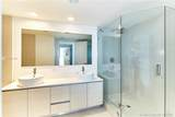 2600 Hallandale Beach Blvd - Photo 20
