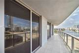 2600 Hallandale Beach Blvd - Photo 3