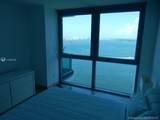 1331 Brickell Bay Dr - Photo 11