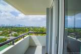 3200 Collins Ave - Photo 3
