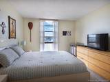 2500 135th St - Photo 25