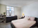 2500 135th St - Photo 8