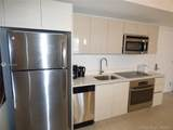2602 Hallandale Beach Blvd - Photo 7