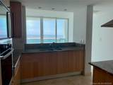 1643 Brickell Ave - Photo 8