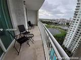 1745 Hallandale Beach Blvd - Photo 12