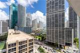 500 Brickell Ave - Photo 8