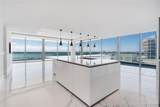 10203 Collins Ave - Photo 4