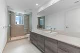 1080 Brickell Ave - Photo 11
