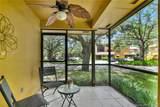 15485 Miami Lakeway N - Photo 12
