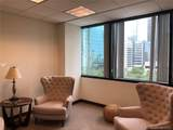 1200 Brickell Ave - Photo 10