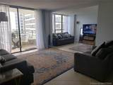 600 Three Islands Blvd - Photo 2