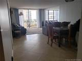 600 Three Islands Blvd - Photo 5