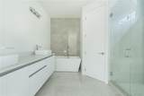 3577 1 St Ave - Photo 14