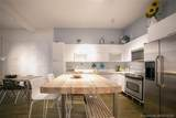 234 3rd St - Photo 1