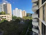 2501 Brickell Ave - Photo 1