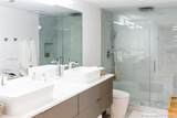 2101 Brickell Ave - Photo 7